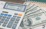 Расчет заработной платы по тарифной ставке: как рассчитать зарплату по тарифу, формулы и пример при часовой ставке