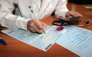 Калькулятор расчета больничного листа в 2018 году онлайн: как рассчитать оплату пособия по листку временной нетрудоспособности, примеры начислений, по мрот