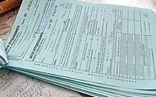 Больничный после декрета: пример расчета оплаты по листу нетрудоспособности, если в расчетном периоде был декретный отпуск, как рассчитать и оплатить?