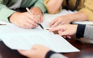Порча имущества работодателя: ответственность работника за причиненный вред, какое наказание применяется, возможен ли штраф, образец служебной записки, приказа
