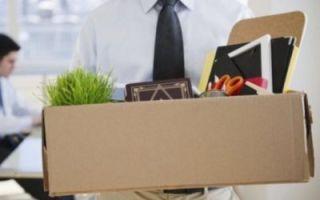 Заявление на увольнение в связи с переездом в другой город: образец, возможно ли уволиться без отработки двух недель, как правильно написать и подать документы?