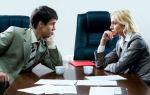 Выплата зарплаты при банкротстве предприятия: как выплачивается заработная плата – очередность выдачи денежных средств, взыскание задолженности, сроки