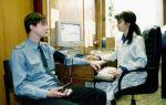Периодический медосмотр работников предприятия: порядок прохождения ежегодных медицинских осмотров, как оформляются результаты, правила проведения