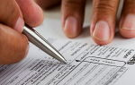 Положение о материальной помощи работникам: образец акта об оказании мат поддержки сотрудникам и порядке ее выплаты
