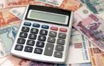 Алименты с командировочных расходов и суточных: удерживаются ли по закону, как взимаются и высчитываются – пример расчетов