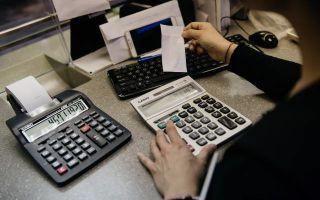 Расчет аванса по зарплате: как правильно рассчитать по новым правилам в 2018 году, формулы и примеры начисления разными методами.