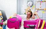 Расчет компенсации за неиспользованный отпуск: при увольнении, за дополнительный отдых, пошаговый порядок, формулы и примеры