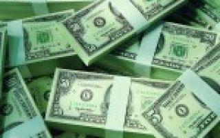 Ндфл с аванса по заработной плате за первую половину месяца: нужно удерживать или нет, когда платится подоходный налог, пример удержания и уплаты