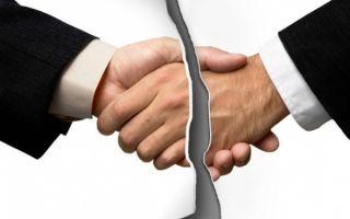 Дополнительное соглашение к трудовому договору по соут: образец доп соглашения по результатам проведения специальной оценки условия труда