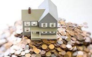 3-ндфл при ипотеке: заполнение декларации на имущественный вычет по ипотечным процентам за 2018 год, скачать образец, как заполнить?
