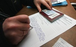 Трудовой договор с генеральным директором ооо: образец, кто заключает и подписывает от работодателя, скачать бланк бесплатно
