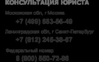Берется ли подоходный налог с минимальной зарплаты по закону в россии: высчитывается ли ндфл, если заработная плата равная мрот