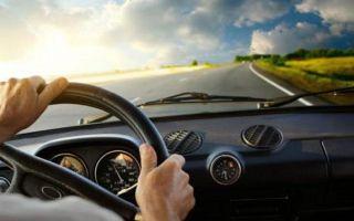 Вводный инструктаж по бдд для водителей: образец программы и инструкции по безопасности дорожного движения и охране труда, проведение при приеме на работу