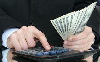 Расчет зарплаты при отпуске: как рассчитать заработную плату и отпускные для того месяца, в котором сотрудник находился в ежегодном отдыхе, пример, формулы
