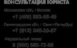 Расчетная ведомость форма по окуд 0504402: скачать образец для бюджетных организаций, инструкция по заполнению бланка из приказа 52н