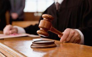 Приказ о дисциплинарном взыскании: образец распоряжения о наложении наказания на работника, порядок и срок обжалования, процедура отмены