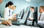 Медосмотр учителей при приеме на работу: обязательно ли проходить предварительный, как часто проводится периодический осмотр для педагогических работников