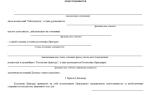 Виды материальной ответственности работника и работодателя: понятие и формы наказаний для сторон трудового договора, условия привлечения и пределы взыскания ущерба