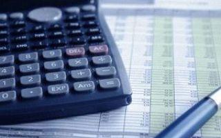 Расчет компенсации за задержку заработной платы: формулы и примеры при просрочке выплаты, как рассчитать неустойку при невыплаты зарплаты по ставке рефинансирования