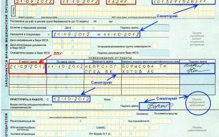 Как оплачивается больничный при производственной травме: как рассчитать размер оплаты – пример, какой код указать в листе нетрудоспособности при нс на производстве