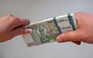 Недостача в кассе: причины, что делать работодателю, если по результатам проверки работы кассира выявлена нехватка денежных средств, обязан ли он возмещать деньги?