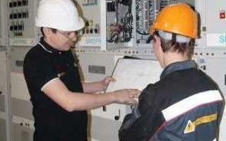 Инструкция по электробезопасности для неэлектротехнического и электротехнического персонала, офисных работников: скачать типовые образцы для разных групп