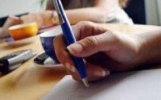 Оформление учебного отпуска: как правильно предоставить сотруднику на работе ученический отдых с оплатой и без нее по трудовому кодексу, какие нужны документы