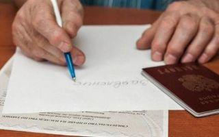 Ходатайство на материальную помощь: образец о получении выплаты от работодателя, порядок написания и оказания мат поддержки работнику