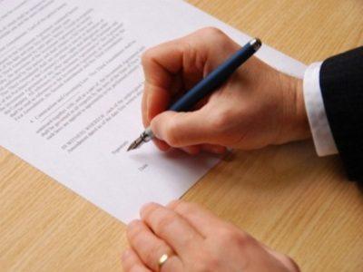 Дополнительное соглашение к трудовому договору о совмещении должностей: образец, как составить правильно?