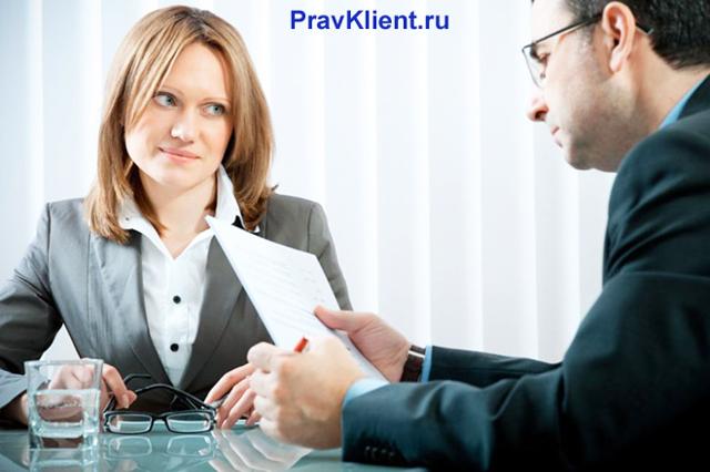 Увольнение без отработки по собственному желанию: кто имеет право не отрабатывать двух недель по статье 80 ТК РФ, в каких случаях можно уволиться одним днем