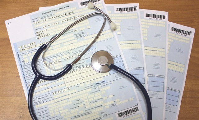 Что делать, если потерян больничный лист: как восстановить листок нетрудоспособности, если виноват работодатель, работник?