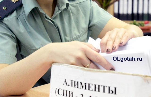 Алименты с материальной помощи: удерживаются ли по закону, берутся ли удержания по исполнительным листам?