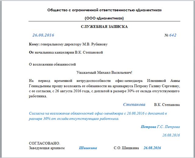 Как получить бесплатную визу в эстонию