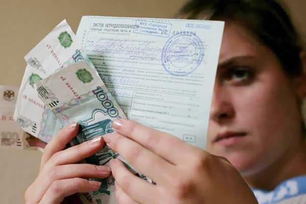 Больничный лист после увольнения по собственному желанию: срок оплаты пособия сотруднику, сколько дней оплачивается по листку нетрудоспособности, примеры расчета