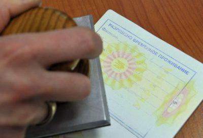 Прием на работу иностранца с РВП: оформление иностранного гражданина, имеющего разрешение на временное проживание в РФ