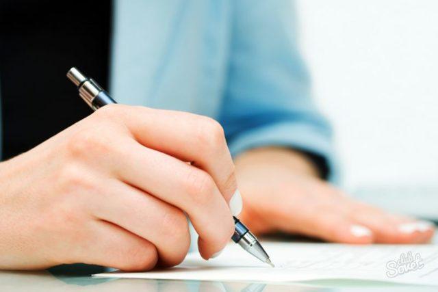 Заявление на увольнение по сокращению штата досрочно до истечения срока предупреждения: образец, как написать о досрочном расторжении трудового договора