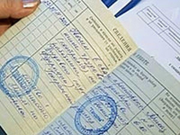 Запись в трудовой книжке об увольнении: образец, правила заполнения, ставится ли печать, подписи, как правильно заполнить?