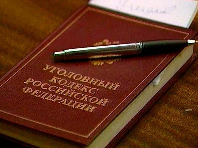 Материальная ответственность работодателя перед работником по ТК РФ: понятие и виды, в каких случаях наступает, условия и порядок привлечения кратко