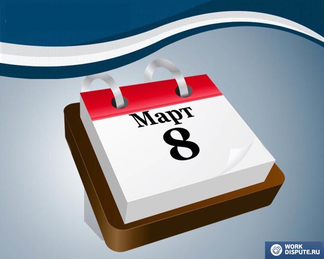 Входят ли выходные дни в отпуск: включаются ли суббота и воскресенье в продолжительность очередного отдыха, может ли он начинаться с нерабочего дня?