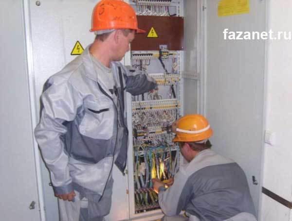 Протокол присвоения группы электробезопасности: скачать образец заполнения при получении 1, 2 категории допуска к электроустановкам