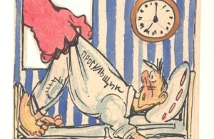 Увольнение за опоздание на работу сотрудника: пошаговая инструкция, можно ли и как уволить беременную за систематический невыход на работу по статье 81 ТК РФ