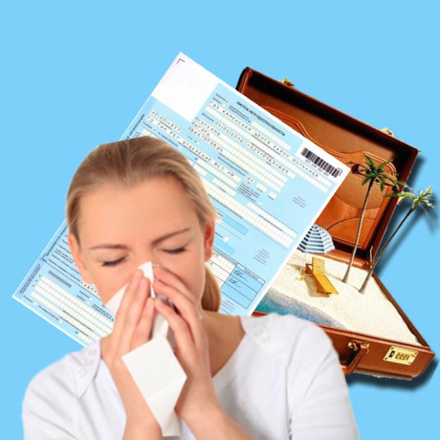 Больничный во время учебного отпуска: как оплачивается лист нетрудоспособности, продлевается ли отдых в связи с болезнью