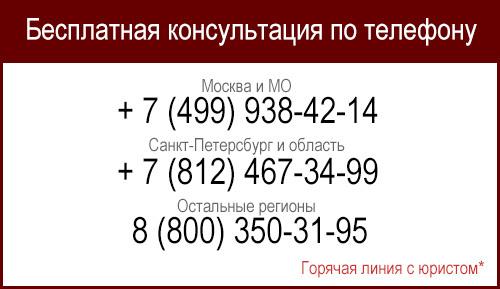 Продолжительность сверхурочной работы не должна превышать ограничений по ТК РФ, сколько часов переработки допускается для каждого работника в год, месяц