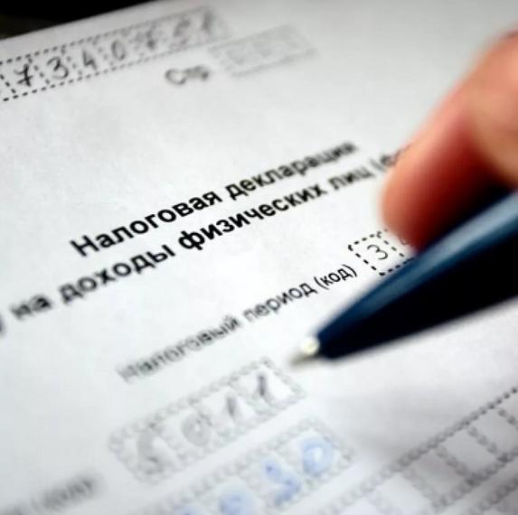 Декларация 3-НДФЛ 2019: скачать бланк новой формы и образцы заполнения в excel за 2018 год, сроки сдачи в налоговую, кто подает в ФНС?