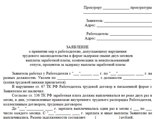 Договор дарения доли квартиры документы для нотариуса