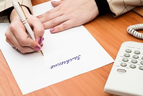 Заявление на прием на работу: образцы заполнения, нужно ли и как писать для принятия в организацию – примеры