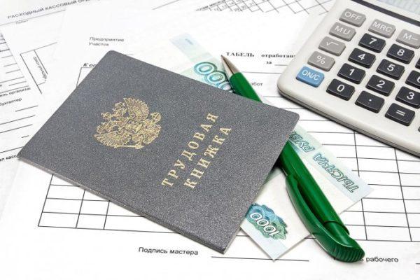 Отпускной стаж: какие периоды не включаются, а какие учитываются, правила расчета времени, дающего право на отдыха, примеры