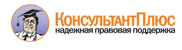 Ненормированный рабочий день по ТК РФ: что это значит – понятие, особенности и условия применения, права работников, нормы и ограничения в часах