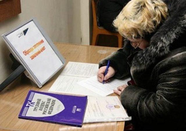 Заявление в трудовую инспекцию о невыплате заработной платы: скачать образец о задержке зарплаты инспектору по труду, как писать коллективную жалобу на работодателя?