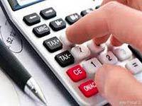 Материальная помощь при расчете отпускных: входит ли в средний заработок, когда выплаты учитываются, примеры сумм, которые не включаются в оплату отпуска